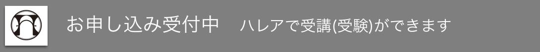 toppage_obi1